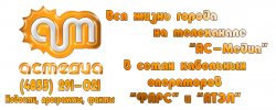 2014/34_0_as_(1).png